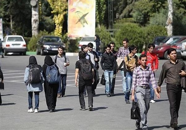 آغاز سال تحصیلی دانشگاه آزاد,اخبار دانشگاه,خبرهای دانشگاه,دانشگاه