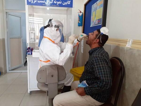 وزارت بهداشت تست کرونا را محدود کرد/ وضعیت وخیم کرونا در خراسان جنوبی و مشهد
