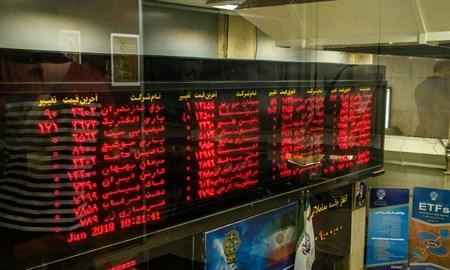 هسته معاملاتی بورس تهران,اخبار اقتصادی,خبرهای اقتصادی,بورس و سهام