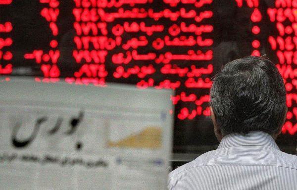 تحلیل بازار سرمایه,اخبار اقتصادی,خبرهای اقتصادی,بورس و سهام