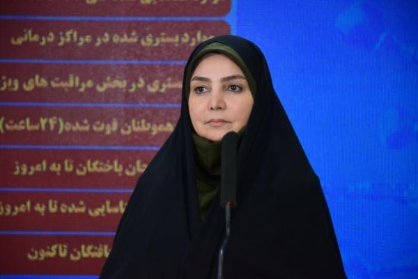 آمار کرونا در ایران,اخبار پزشکی,خبرهای پزشکی,بهداشت