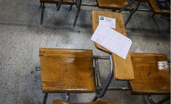 تعویق کنکور,نهاد های آموزشی,اخبار آزمون ها و کنکور,خبرهای آزمون ها و کنکور