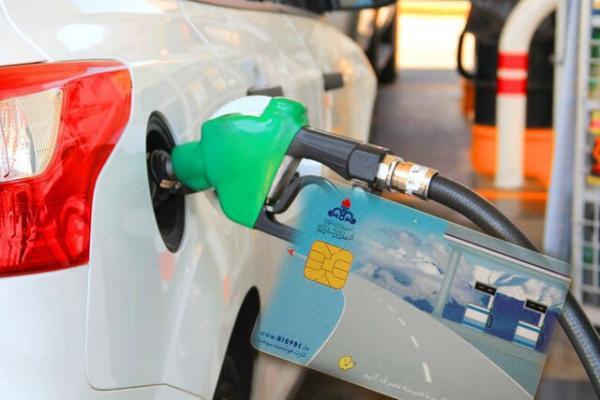 سقف ذخیره کارت سوخت,اخبار اقتصادی,خبرهای اقتصادی,نفت و انرژی