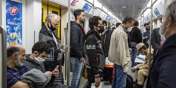 ابتلای ۹۰ نفر از کارکنان مترو تهران به کرونا/ ۱۱ مبتلا به کرونا در دورهمی ۱۴ نفره در یزد