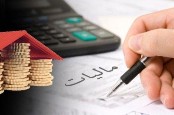 طرح کجلس برای دریافت مالیات,اخبار سیاسی,خبرهای سیاسی,مجلس