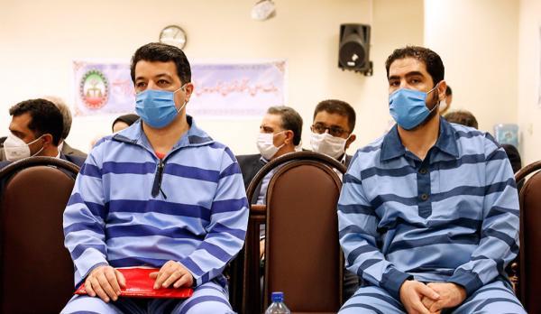 یازدهمین جلسه دادگاه رسیدگی به اتهامات ۲۱ متهم کلان ارزی,اخبار اجتماعی,خبرهای اجتماعی,حقوقی انتظامی