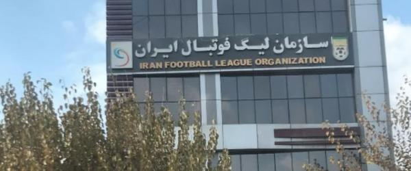 سازمان لیگ برتر,اخبار فوتبال,خبرهای فوتبال,نقل و انتقالات فوتبال