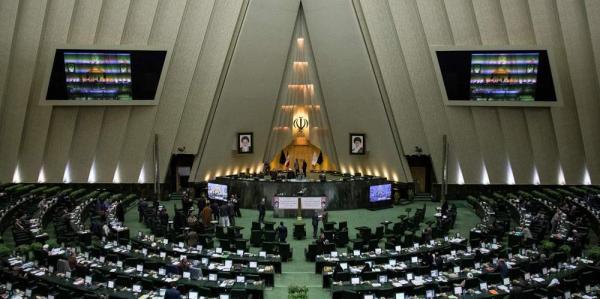 جلسه علنی مجلس,اخبار سیاسی,خبرهای سیاسی,مجلس