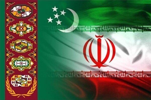محکومیت ایران برای پرداخت جریمه به ترکمنستان,اخبار اقتصادی,خبرهای اقتصادی,نفت و انرژی