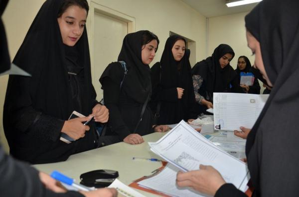 شروع سال تحصیلی دانشجویان,اخبار دانشگاه,خبرهای دانشگاه,دانشگاه