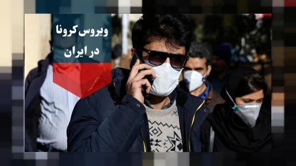 مرگ ۱۱۹ نفر دیگر بر اثر کرونا در ایران/ ۴ استان در وضعیت قرمز