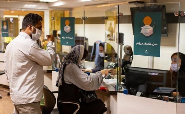ممنوعیت ورود افراد فاقد ماسک به ادارات,اخبار اجتماعی,خبرهای اجتماعی,شهر و روستا