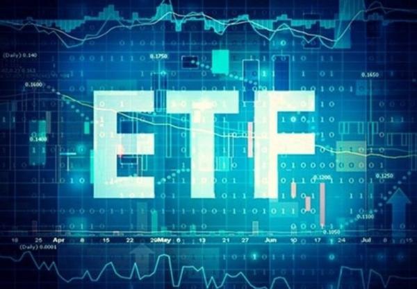 صندوق ETF وسهام عدالت,اخبار اقتصادی,خبرهای اقتصادی,بورس و سهام