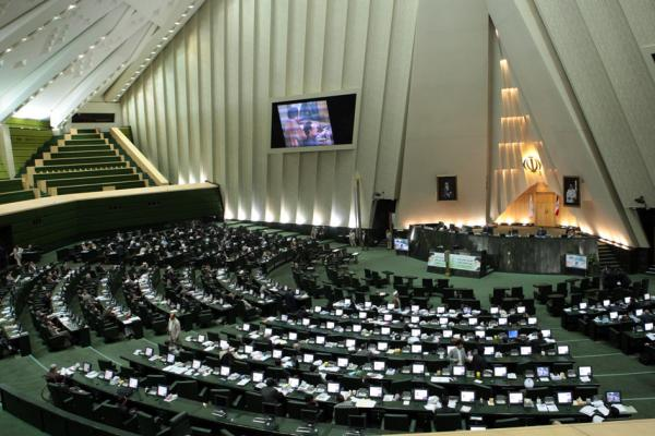 جلسه علنی مجلس در 22 تیر 99,اخبار سیاسی,خبرهای سیاسی,مجلس