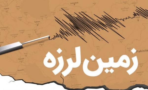 زلزله در فيروزكوه تهران,اخبار حوادث,خبرهای حوادث,حوادث طبیعی