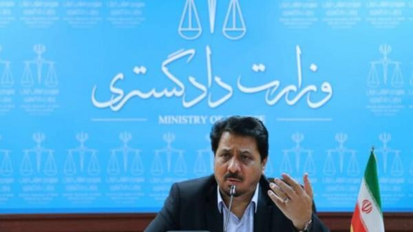 معاون وزیر دادگستری,اخبار اجتماعی,خبرهای اجتماعی,حقوقی انتظامی