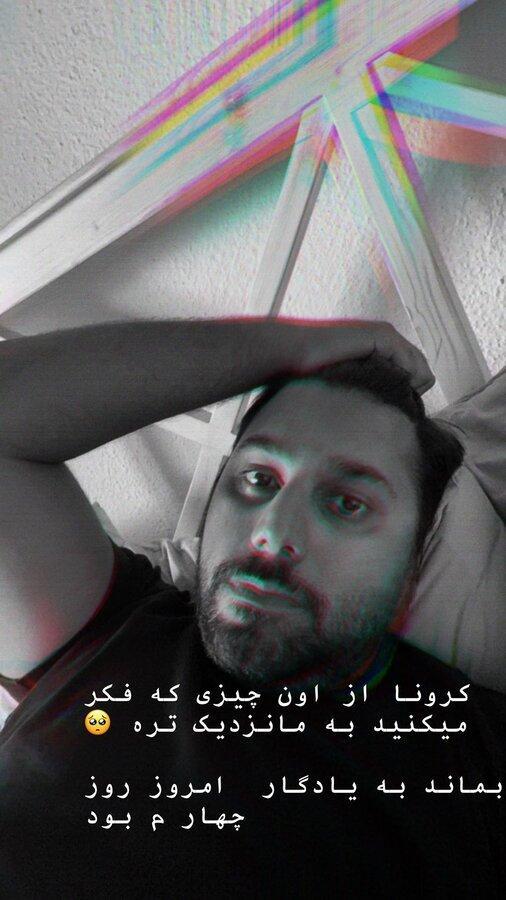 ابتلای احسان خواجه امیری به ویروس کرونا,اخبار هنرمندان,خبرهای هنرمندان,موسیقی