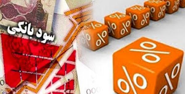 افزایش نرخ سود سپردههای بانکی,اخبار اقتصادی,خبرهای اقتصادی,بانک و بیمه