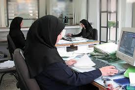 دورکاری یا مرخصی کارمندان ادارات تهران به دلیل کرونا,اخبار اجتماعی,خبرهای اجتماعی,شهر و روستا