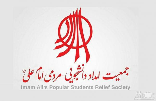 جزئیات جدید از بازداشت شبانه مدیران جمعیت امام علی/ بالاخره فشارها جواب داد!