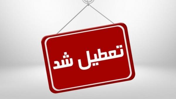 ادارات و بانکهای ۲۲ شهرستان خوزستان به مدت سه روز تعطیل شد