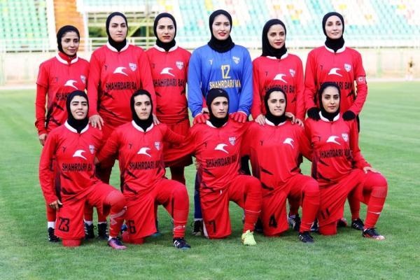 تیم فوتبال زنان شهرداری بم,اخبار ورزشی,خبرهای ورزشی,ورزش بانوان