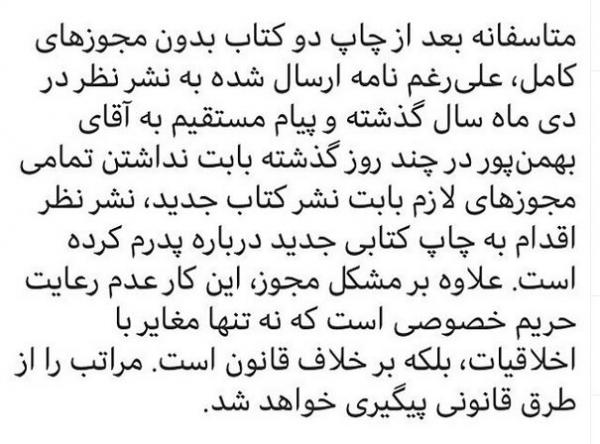 احمد کیارستمی,اخبار هنرمندان,خبرهای هنرمندان,اخبار بازیگران