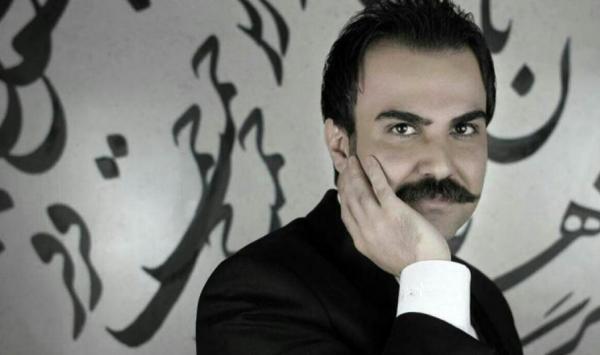 محمدرضا اعرابی,اخبار هنرمندان,خبرهای هنرمندان,موسیقی