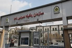 معافیت تحصیلی دانشآموزان دیپلم از سربازی,اخبار اجتماعی,خبرهای اجتماعی,حقوقی انتظامی