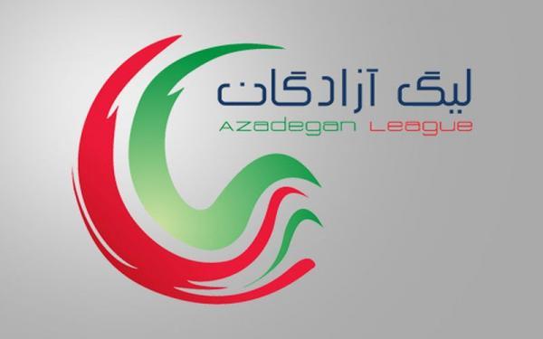 هفته بیست و هفتم لیگ دسته اول فوتبال,اخبار فوتبال,خبرهای فوتبال,لیگ برتر و جام حذفی