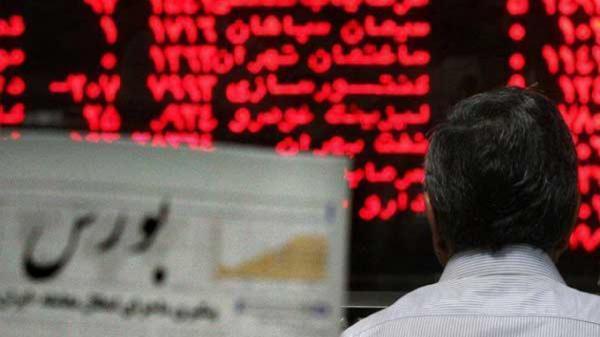 معاملات بازار بورس,اخبار اقتصادی,خبرهای اقتصادی,بورس و سهام