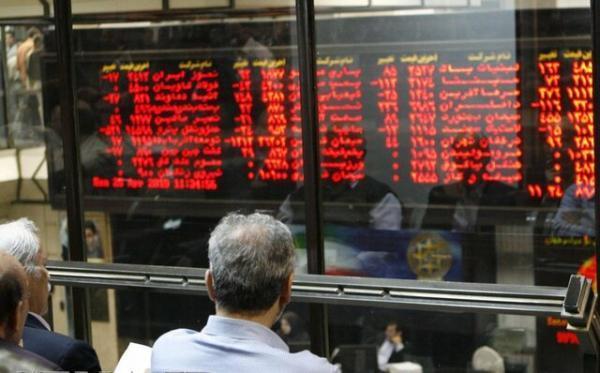 معاملات بازار بورس در 11 تیر 99,اخبار اقتصادی,خبرهای اقتصادی,بورس و سهام