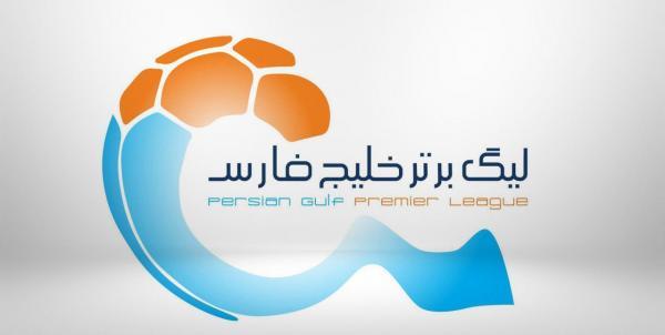 لیگ برتر فوتبال ایران,اخبار فوتبال,خبرهای فوتبال,لیگ برتر و جام حذفی