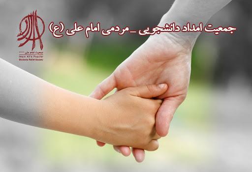 بازداشت مدیران جمعیت خیریه امامعلی,اخبار سیاسی,خبرهای سیاسی,اخبار سیاسی ایران