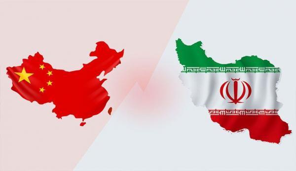 ایران وچین,اخبار اقتصادی,خبرهای اقتصادی,تجارت و بازرگانی