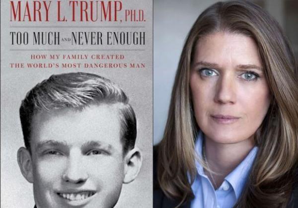 کتاب مری ترامپ,اخبار سیاسی,خبرهای سیاسی,سیاست