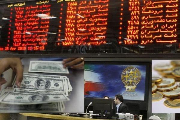 هسته معاملاتی,اخبار اقتصادی,خبرهای اقتصادی,بورس و سهام