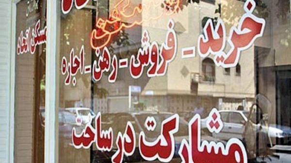اجاره بها,اخبار اقتصادی,خبرهای اقتصادی,مسکن و عمران