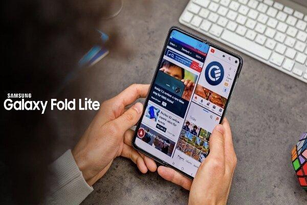 موبایل گلکسی فولد,اخبار دیجیتال,خبرهای دیجیتال,موبایل و تبلت
