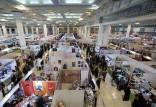 نمایشگاه بینالمللی کتاب تهران,اخبار فرهنگی,خبرهای فرهنگی,کتاب و ادبیات