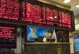 مشکلات هسته معاملات بورس,اخبار اقتصادی,خبرهای اقتصادی,بورس و سهام