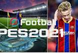 بازی PES 2021,اخبار دیجیتال,خبرهای دیجیتال,بازی