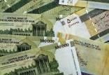 افزایش حجم نقدینگی در کشور,اخبار اقتصادی,خبرهای اقتصادی,اقتصاد کلان