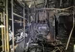 آتش سوزی در کلینیک سینا اطهر,اخبار اجتماعی,خبرهای اجتماعی,حقوقی انتظامی