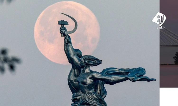 تصاویر ماه گرفتگی به سبک عکاسان,عکس ماه گرفتگی,تصاویر اجسام پنهان پشت ماه