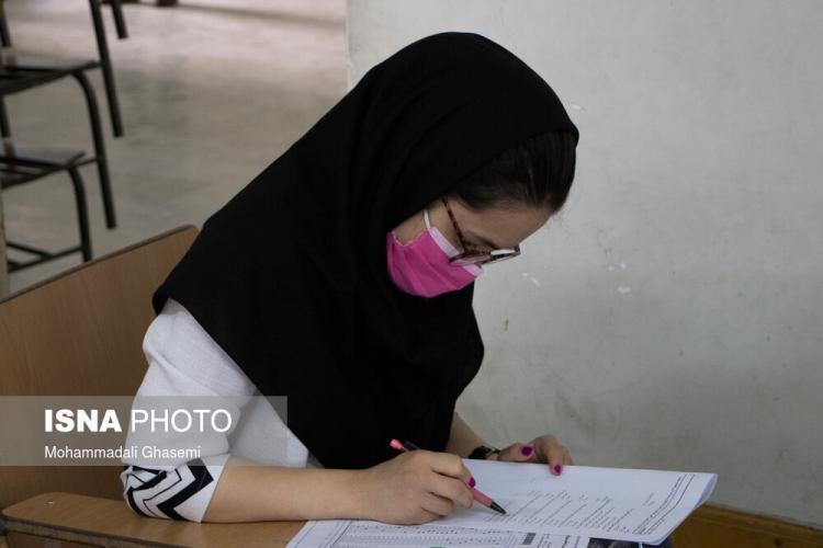تصاویر آزمون استخدامی در تهران,عکس های آزمون استخدامی در 20 تیر 99,تصاویر آزمون استخدامی در تهران در تیرماه 99