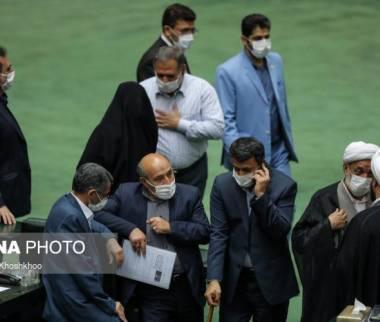 مجلس شورای اسلامی ایران,اخبار سیاسی,خبرهای سیاسی,مجلس