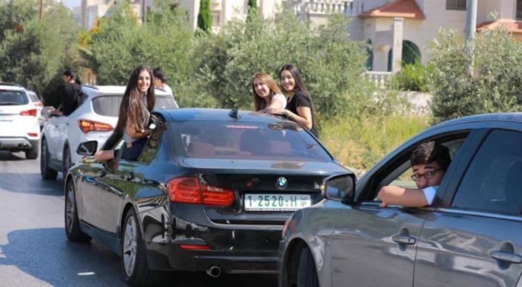 تصاویر جشن خیابانی دانش آموزان فارغ التحصیل فلسطینی,عکس های دانش آموزان فارغ التحصیل فلسطینی,تصاویر دانش آموزان اهل فلسطین