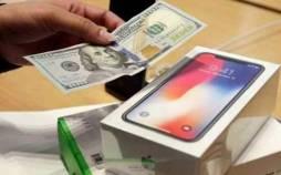 محدودیت واردات تلفن همراه با ارزش بالای ۳۰۰ یورو,اخبار دیجیتال,خبرهای دیجیتال,موبایل و تبلت