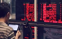 معاملات بازار بورس در 16 تیر 99,اخبار اقتصادی,خبرهای اقتصادی,بورس و سهام